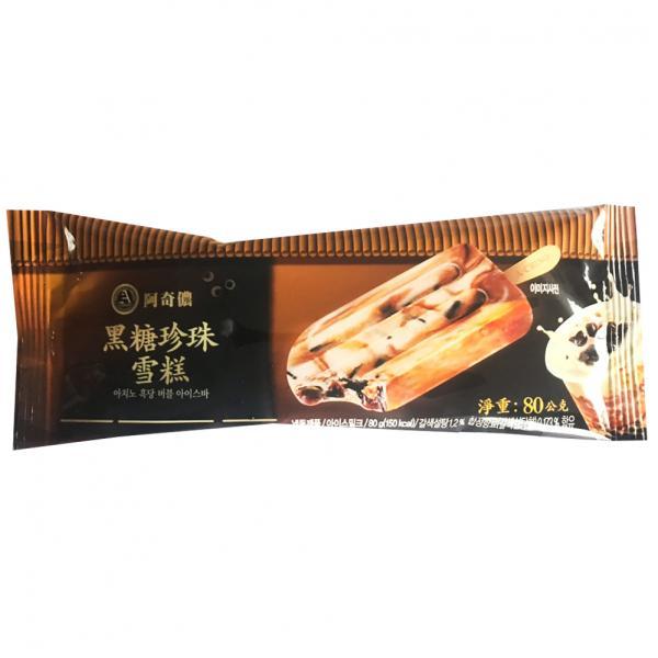 『阿奇儂雪糕』黑糖珍珠 1
