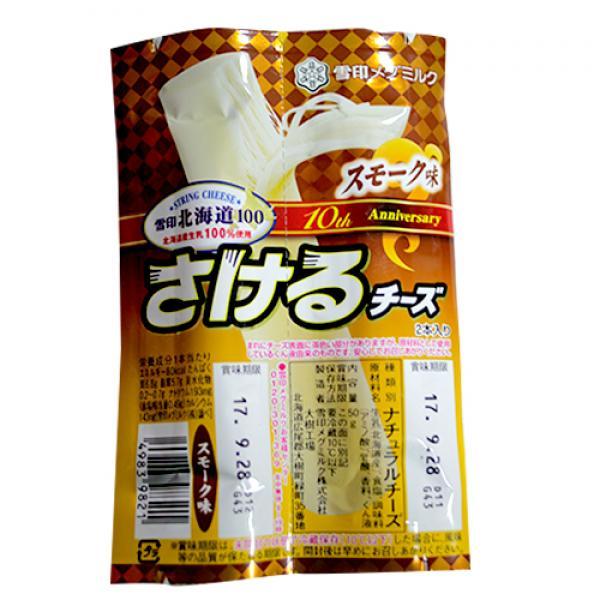 雪印北海道100%起司棒-煙燻-日本 1