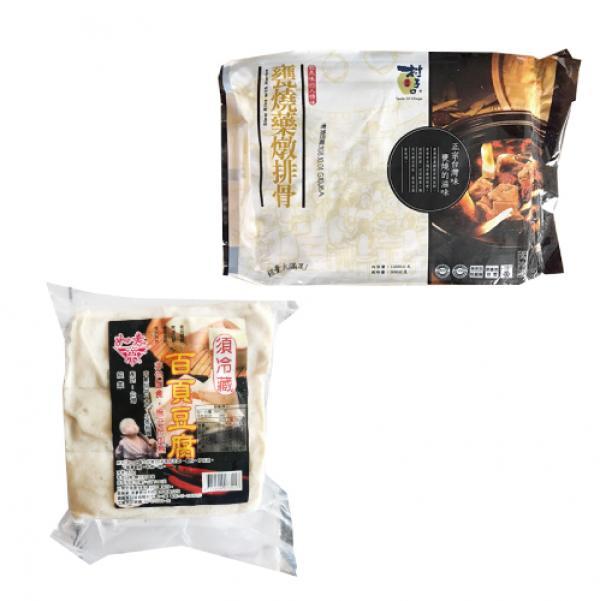 【組合商品】村子凍豆腐鍋 4
