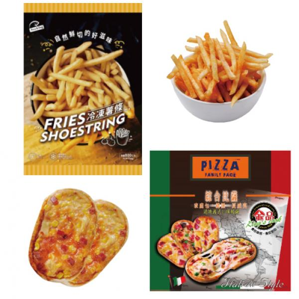【組合商品】趣慶祝『薯條比薩』 1