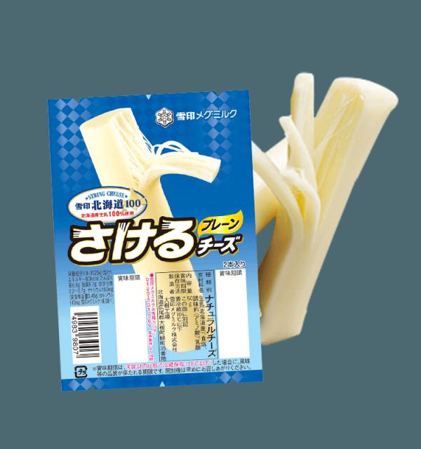 雪印北海道100%起司棒-原味-日本 3